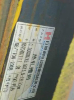 惠州11.75mm热镀锌花纹板产业发展