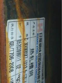 沧州11.5mm花纹钢板商家价格反弹