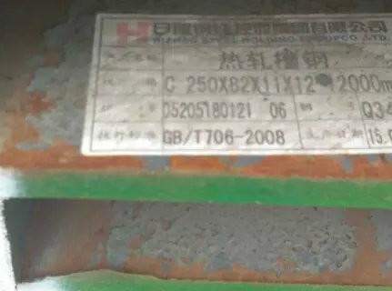 张家界热镀锌槽钢生产厂家
