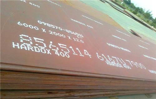 安康HARDOX400耐磨板新资讯