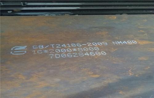 安康NM400耐磨钢板哪里质量好