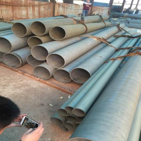 蚌埠酸洗磷化無縫鋼管