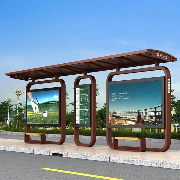 新余不锈钢公交站台