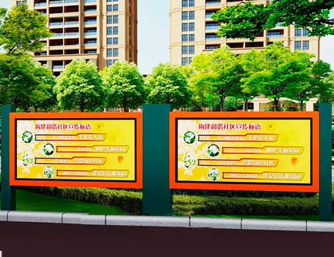 方便群众的功能      社区宣传栏是一座现代城市重要的文化设施,也是
