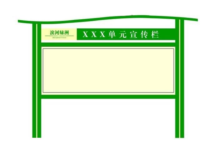 立体灯箱框架结构图