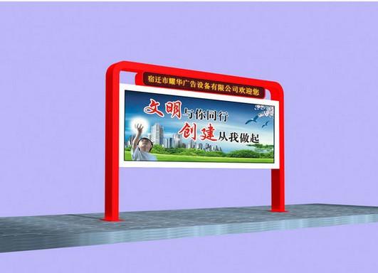 福建社区宣传栏不锈钢社区宣传栏多少钱