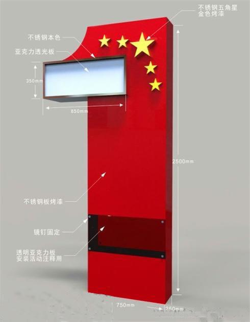 蚌埠異形燈箱廣告燈箱實惠的