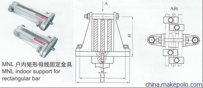 硬母线固定金具MNL-304/多少钱