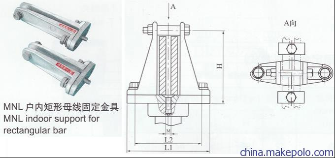矩形母线固定金具MWP-303/卖多少钱