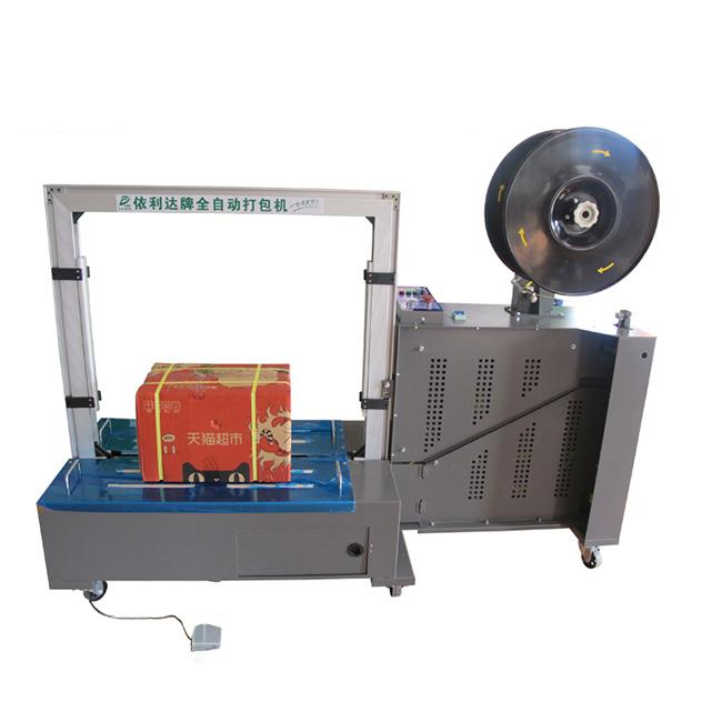 齐河纸箱打包机产品质量
