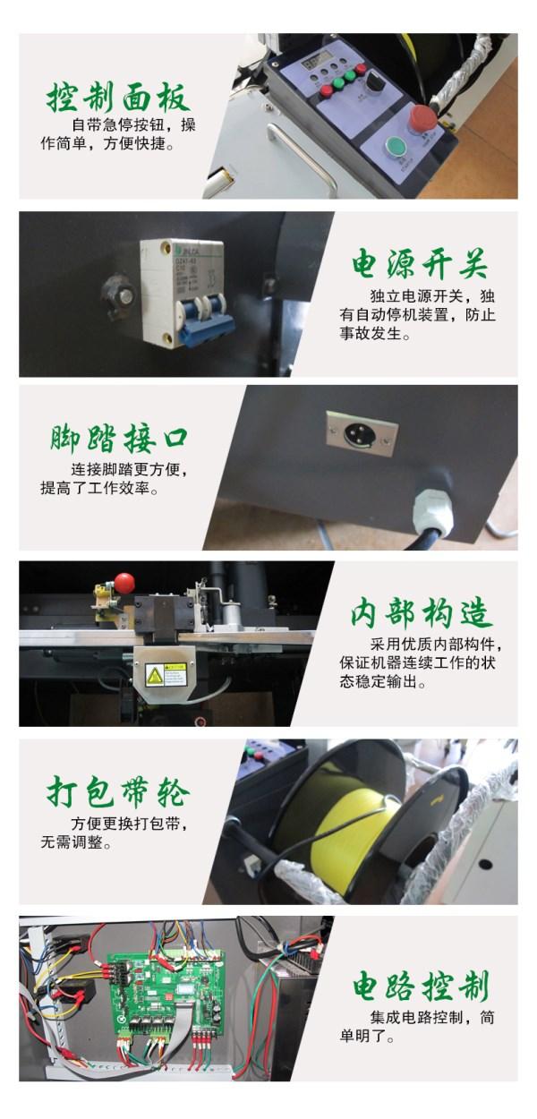 武城自动打包机品种多