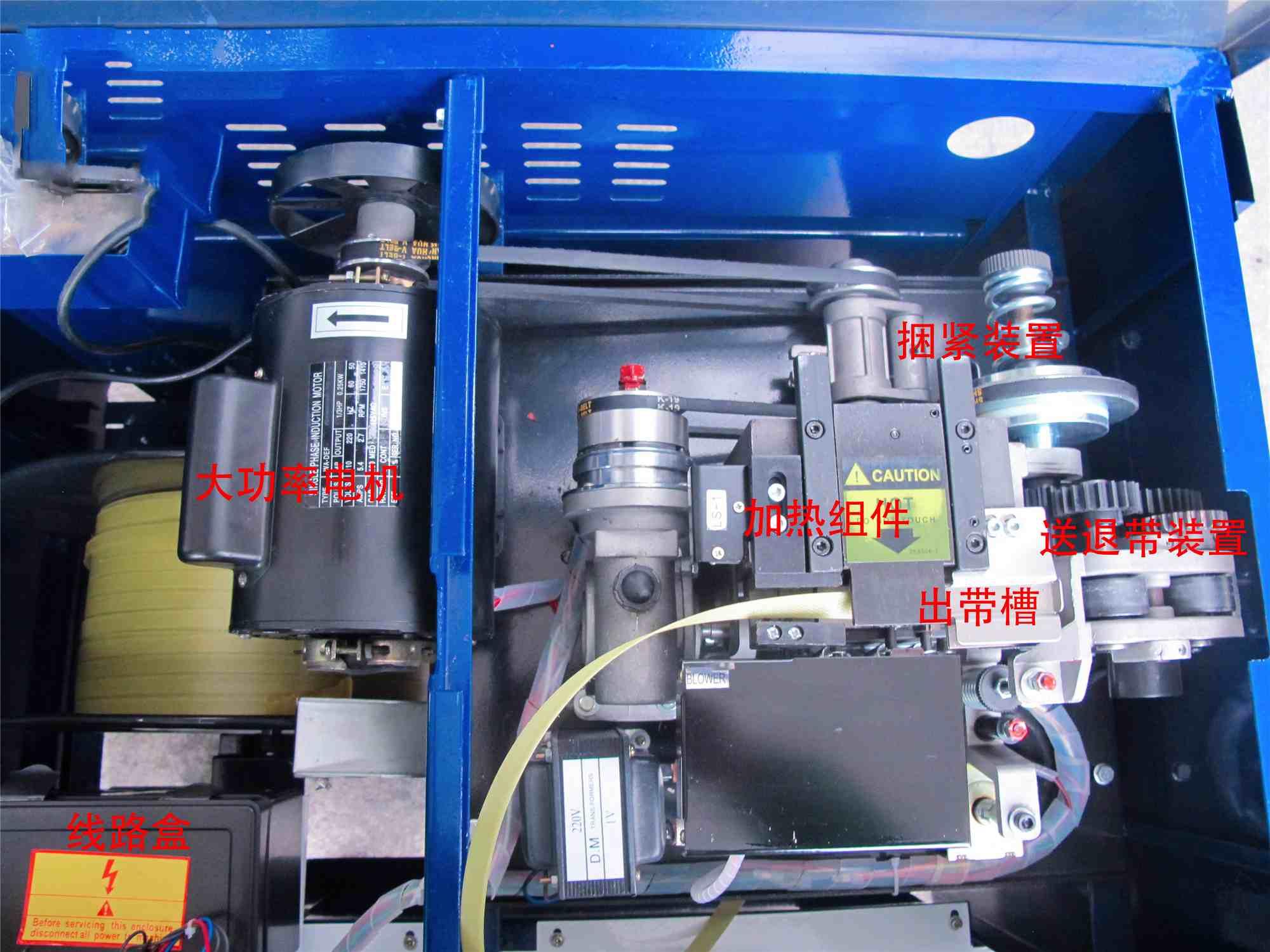章丘贴体包装机生产