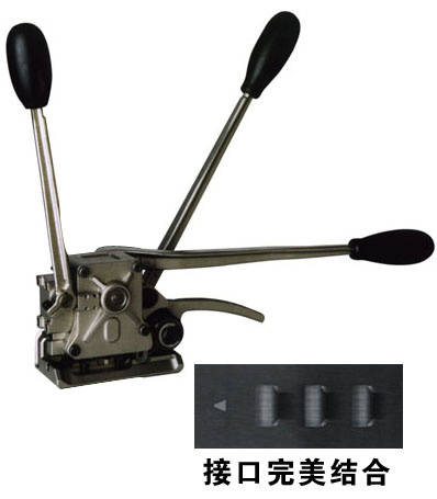 连平电动塑钢带打包机安全把关