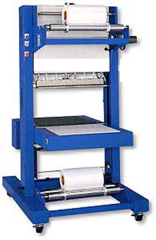 紫金自动热收缩膜包装机热卖促销