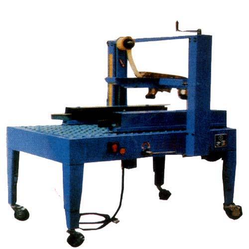 紫金胶带封口机生产厂家方便