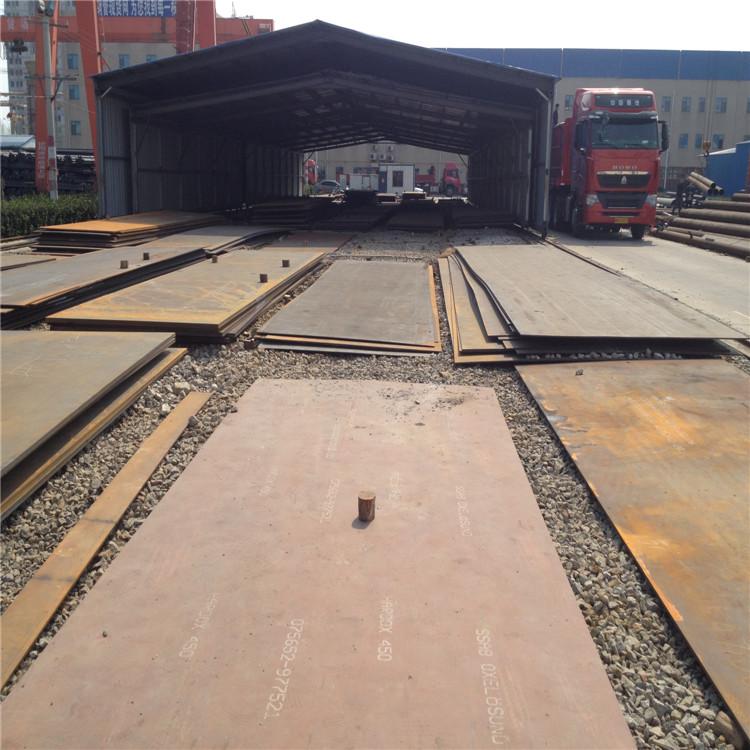 池州舞钢耐磨钢板NM400厂家报价