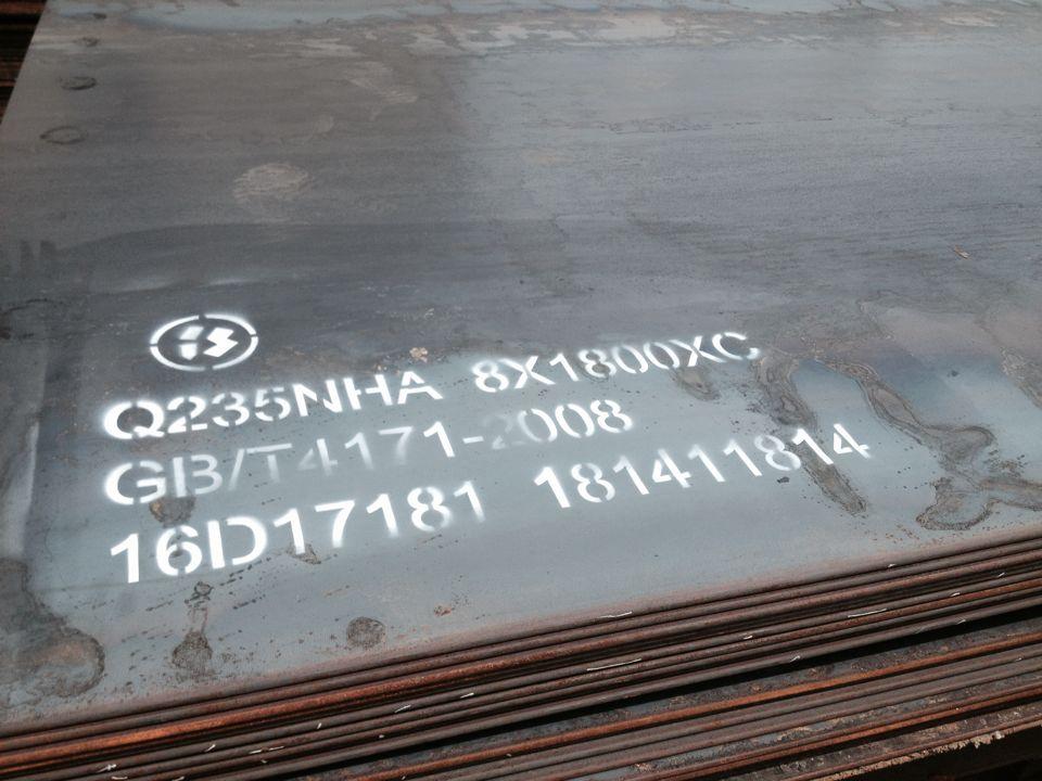 本溪宝钢Q345nh耐候板厂家现货