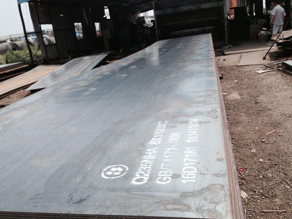 本溪宝钢Q345nh耐候钢板厂家薄利多销