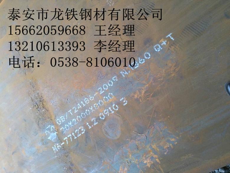 眉山NM600钢板现货厂家