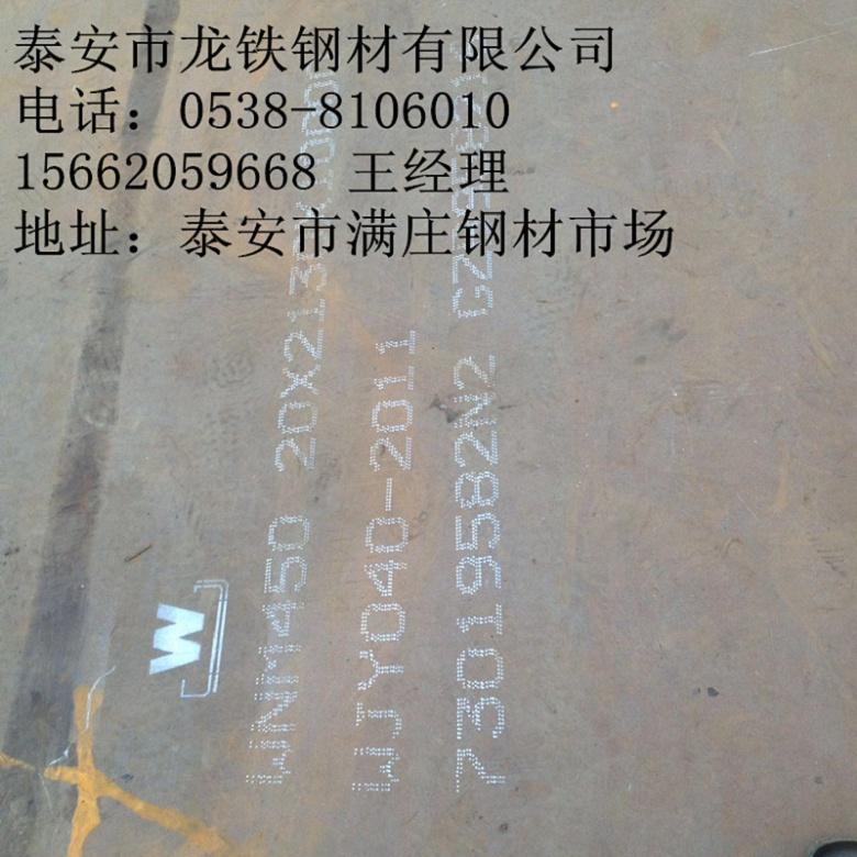 葫芦岛NM400耐磨板最新价格