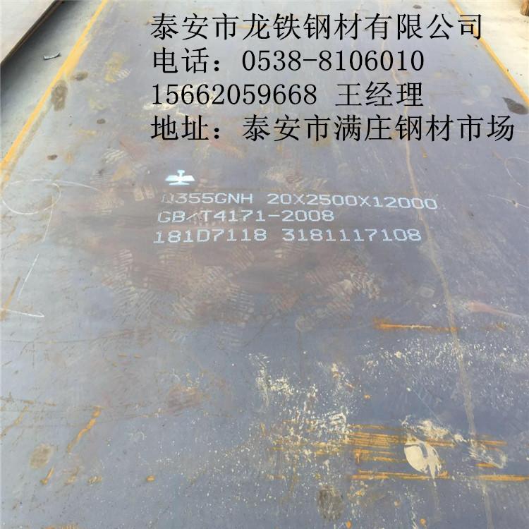 九江Q345NH耐候板现货批发