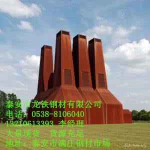 九江Q355GNHL耐候板低价批发