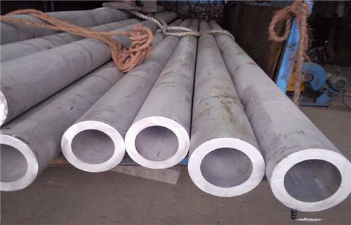 上海p22进口高压合金管产品介绍