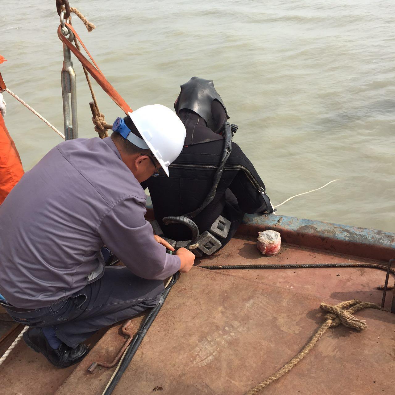舟山水下作业