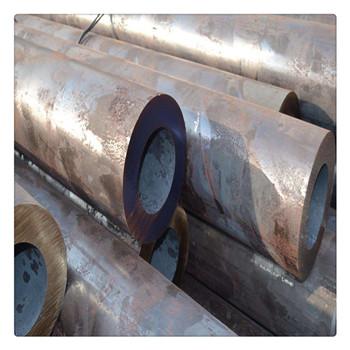 北京133*8无缝管高压锅炉管