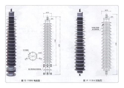 马鞍山HY5W5-17/45TLB氧化锌避雷器价格优惠