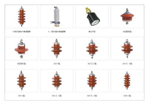 莆田CWB-40.5/1600A高压穿墙套管