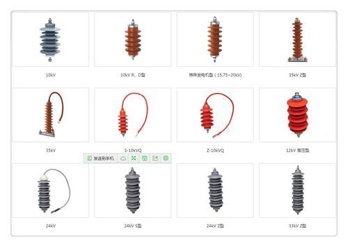 蚌埠HY1.5WZ2-144/320氧化鋅避雷器價格優惠