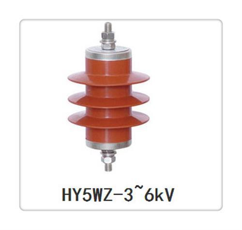 安康HY5CX-42/120氧化锌避雷器销售