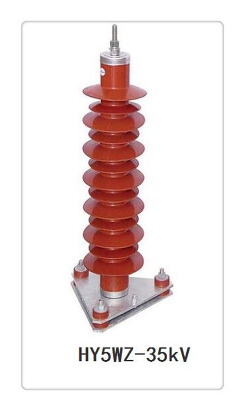 安康HY5W4-17/50TL氧化锌避雷器价格优惠