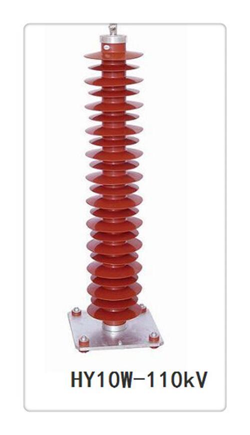 锦州HY5WZ2-17/45氧化锌避雷器价格优惠