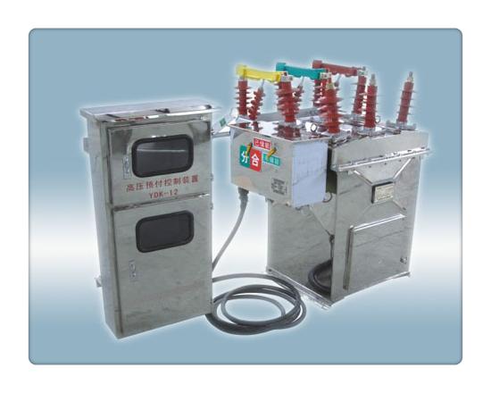 电容器充电模块从电路结构,器件选型,转变工作方式等降低其工作时