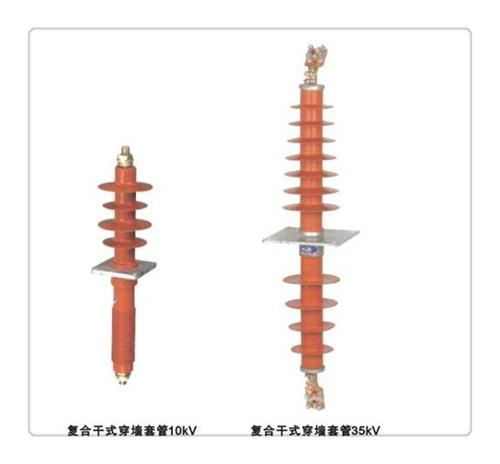 朝阳CWW-35/1250穿墙套管价格