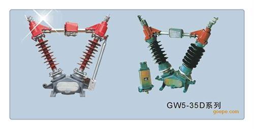 安康GN38F-10/630-25隔离开关询价