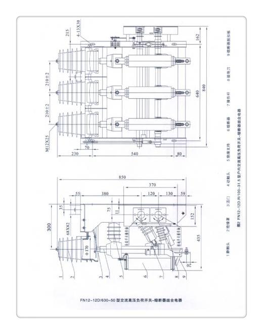 池州FN5-12RDL/400负荷开关厂家