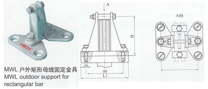 伊犁MGF-100固定金具