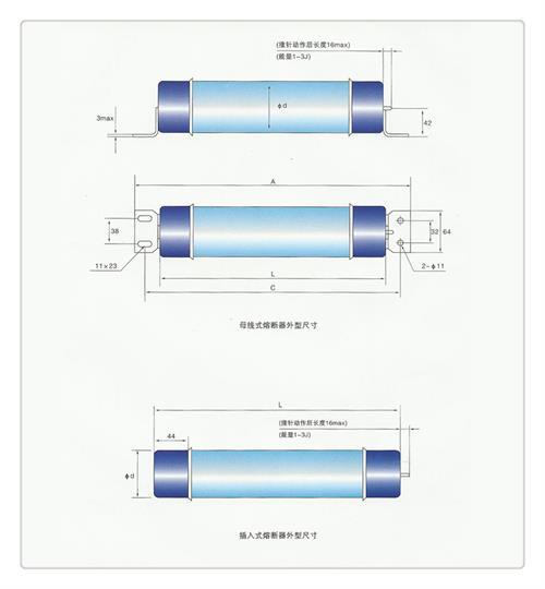 庆阳XRNT-35/20A 质量保证