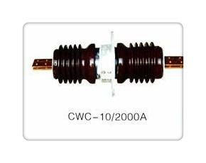 CWC 40.5 1600A穿墙套管价格