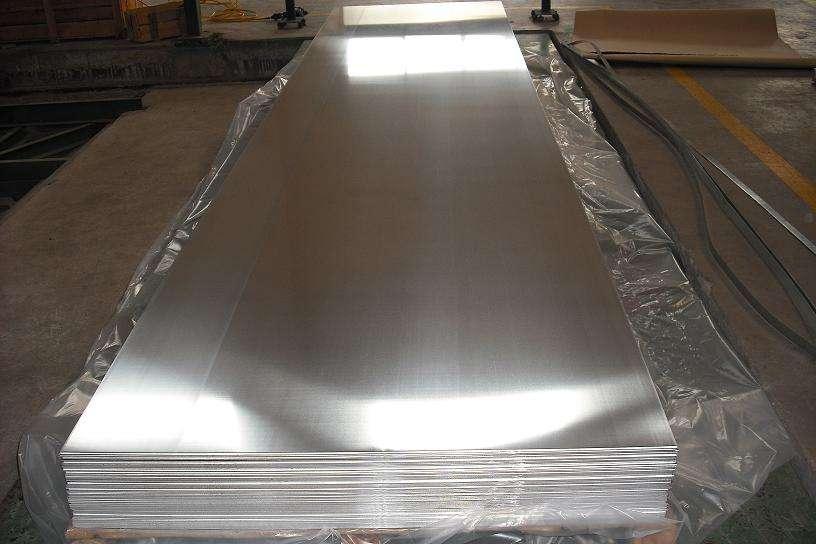 芜湖花纹铝板厂家