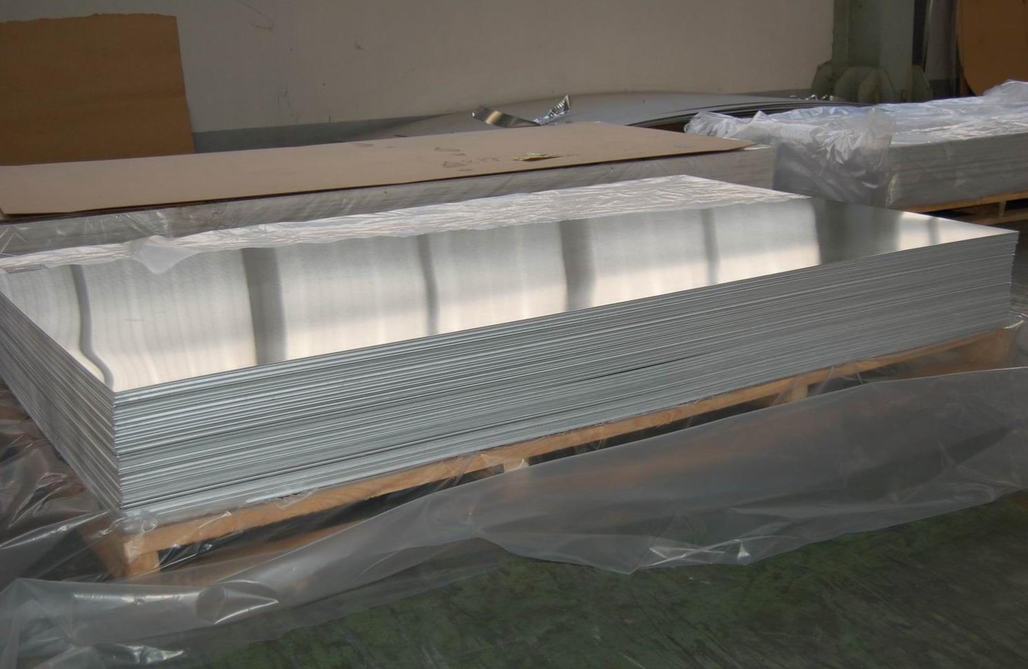 资阳花纹铝板厂家