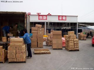 顺德龙江乐从直达到岑溪货运部专线