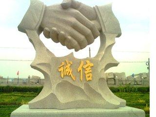 乐从龙江发家具到黔东南货运部特快