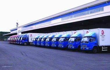 顺德龙江乐从直达到海城货运部专线