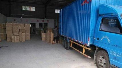 顺德龙江乐从直达到银海货运部专线