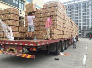 顺德龙江乐从直达到万秀货运部专线