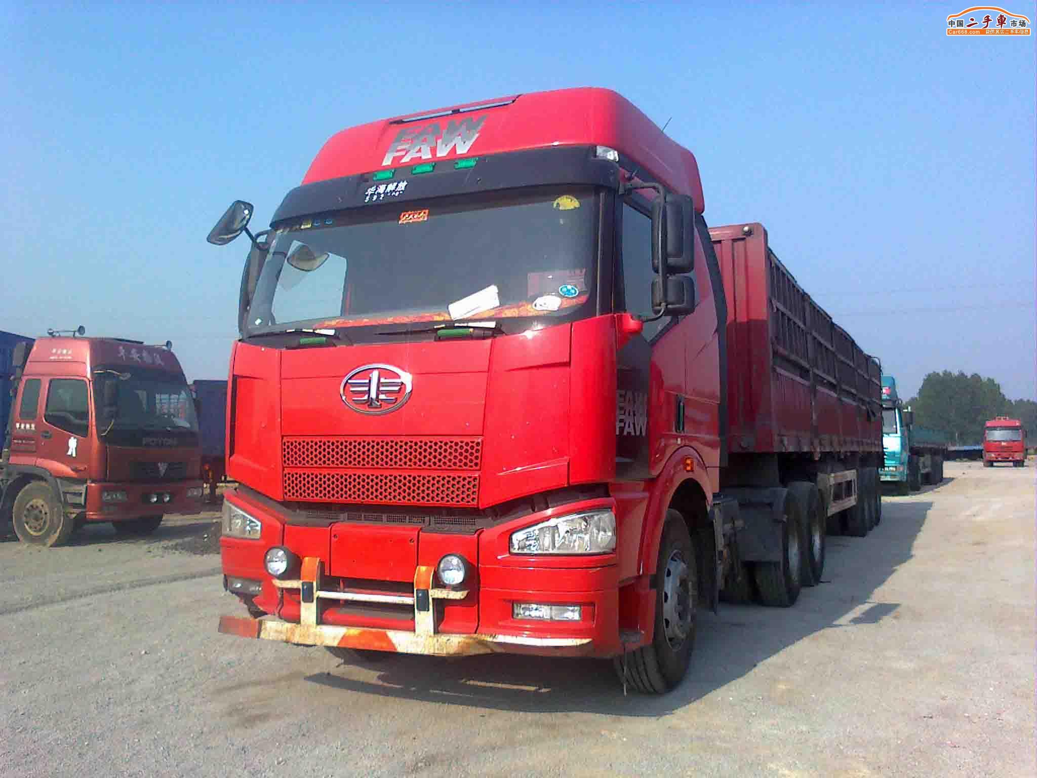 乐从到西藏货运专线直达西藏